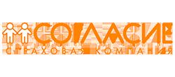 Страховая компания «СОГЛАСИЕ»